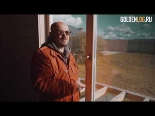 Хитрости строительства деревянных домов из клеенного бруса Golden Log проект Петрозаводск