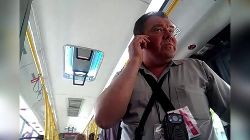 Немое кино. Непонятные люди в форме контролёров ГКУ Организатор перевозок требуют билет.