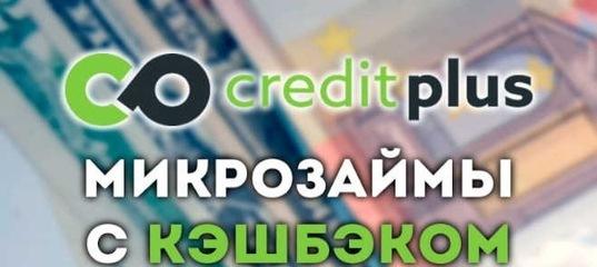 Потребительский кредит от сбербанка для держателей зарплатных карт калькулятор