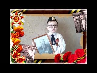 Михаил Иванов 1А класс. школа 10