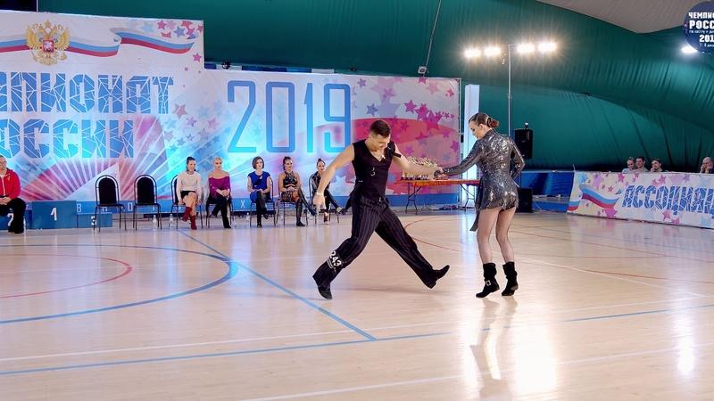 Чемпионат России 2019 Champion Fast Иентш Александр Азиатцева Ольга