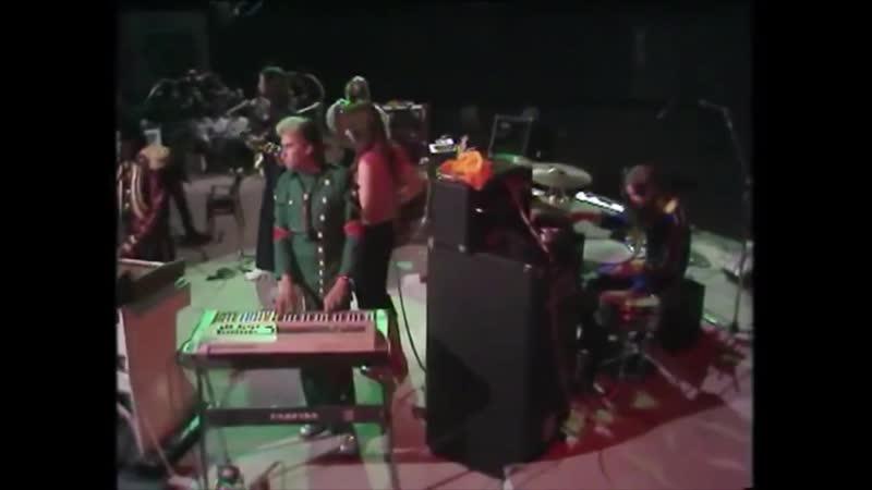 Roxy Music Brian Eno - For Your Pleasure