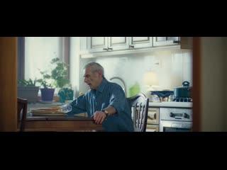 Brandon Stone ft. MARKO - РОДИТЕЛИ