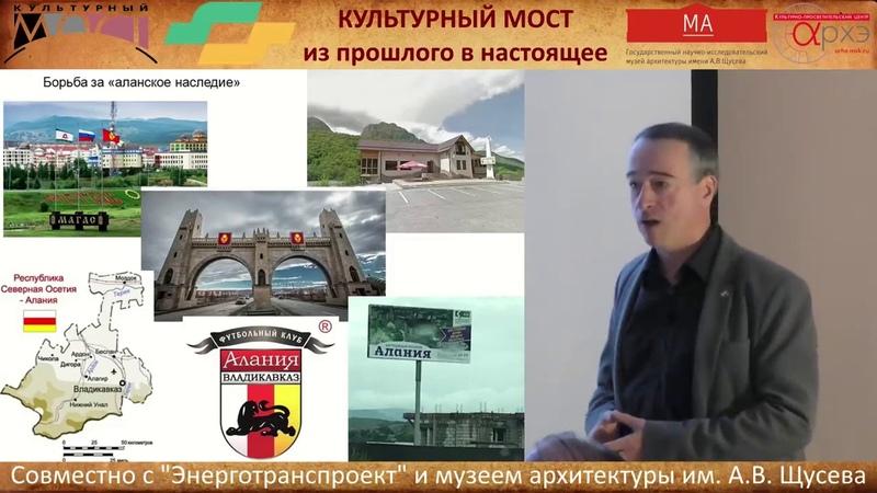 Аланский город Магас никогда не находился на территории Ингушетии