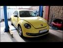 Ошибка P0236 поломка одна намиллион на Volkswagen Beetle 1 4 Фольксваген Битл 2014 года