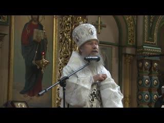 Проповедь епископа Максима в Великую Субботу