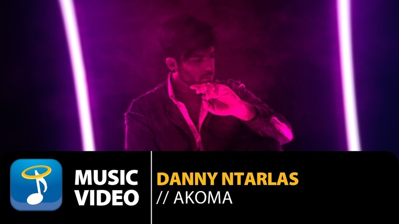 Danny Ntarlas Akoma Official Music Video