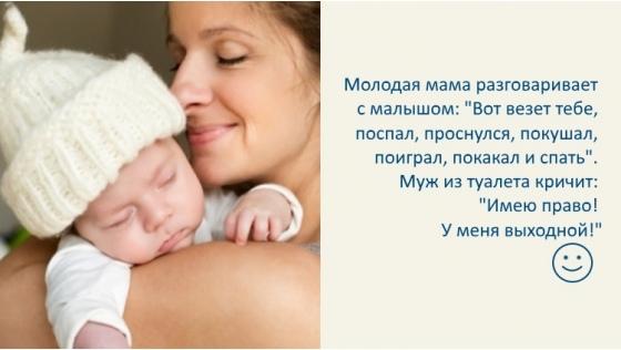 Полезные картинки для мама