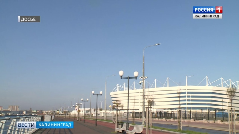 К стадиону «Калининград» планируется запустить общественный транспорт