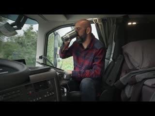 Volvo Trucks-новый Volvo FH-продвижение вашего бизнеса вперед