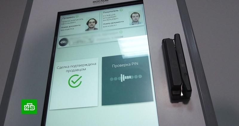 СНИЛС, ИНН, водительские права чем «начинят» электронный паспорт
