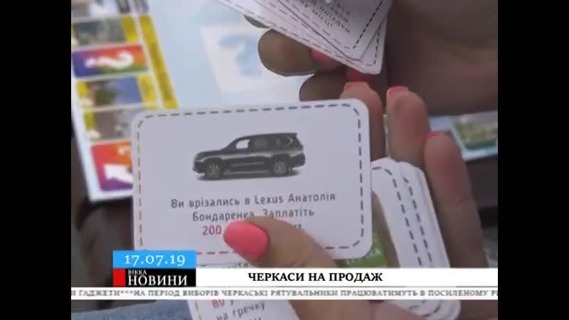 Анатолій Бондаренко поділився враженнями від картки з його імям