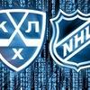 Ставки на NHL и КХЛ