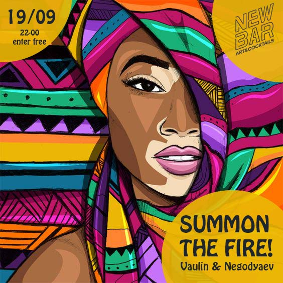 Афиша 19/09 SUMMON THE FIRE! NEW BAR
