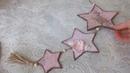 Делаем звездную гирлянду в детскую из картона своими рукамиDIY гирлянда мастер класс