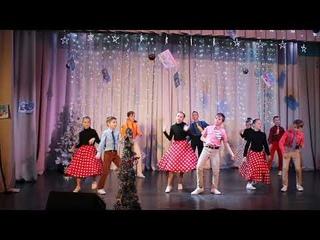 """И снова Студия современного танца """"Dance Mix"""" Стиляги Предновогоднее выступление в Янино1"""