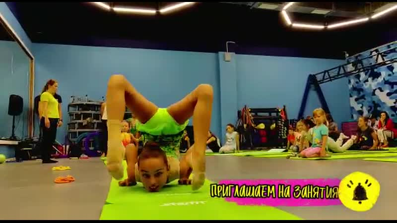 Художественная гимнастика в С.С.С.Р. Юго-Западная