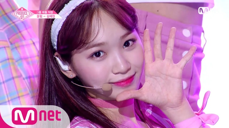 PRODUCE48 [단독/직캠] 일대일아이컨택ㅣ김채원 - 트와이스 ♬OOH-AHH하게_1조 @그룹 배틀 180629 EP.3