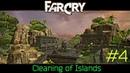 Прохождение игры Far Cry Cleaning of Islands Ruins Руины №4