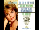 JULIE LONDON ~ Chances Are / The Good Life / Fly Me To The Moon / Our Day Will Come - 1963