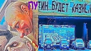 Революция в России, люстрации, смертная казнь