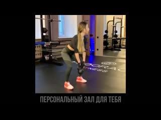 Prograce Fitness - новый уровень персонального фитнеса!