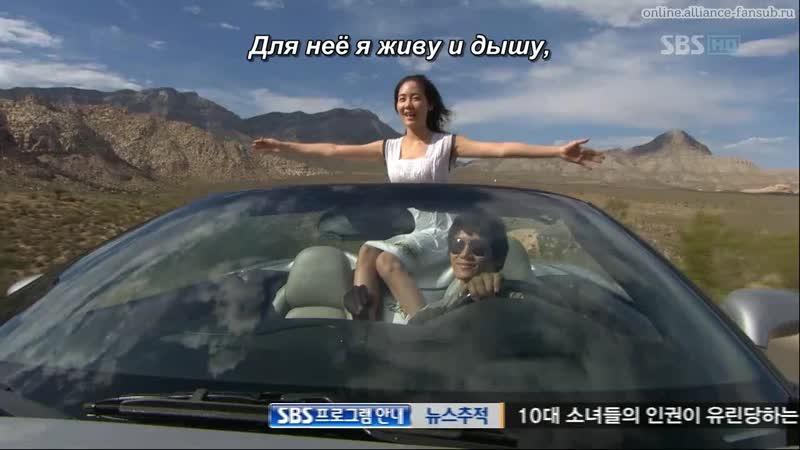 Поглощенные солнцем Swallow the Sun Корея 2009