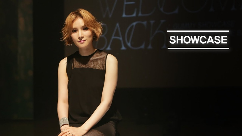 [MelOn Premiere Showcase]Gummy(거미)_I loved..have no regrets(사랑했으니..됐어)2 other songs[ENG/JPN/CHNSUB]
