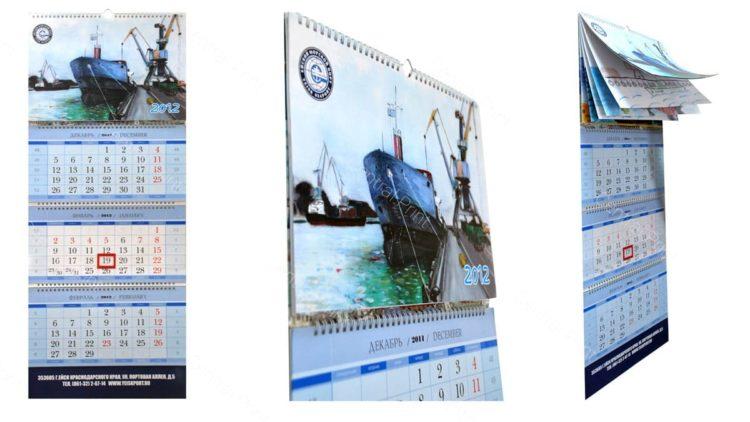 Размеры квартальных календарей мини миди макси цена в Москве
