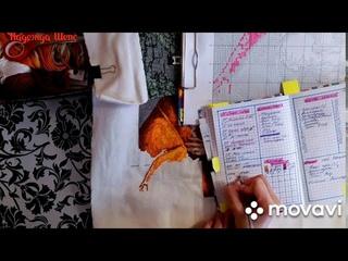 319. Вышивальные будни с 5 по 17 сентября/60% Мадонны/ Вышивальные процессы/ Вышивка крестиком