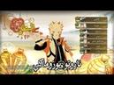 ناروتو شيبودن:عاصفة النينجا النهائي|49|Naruto Shippuden:Ultimate Ninj