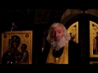 Протоиерей Евгений Соколов. Сохранить чистоту веры