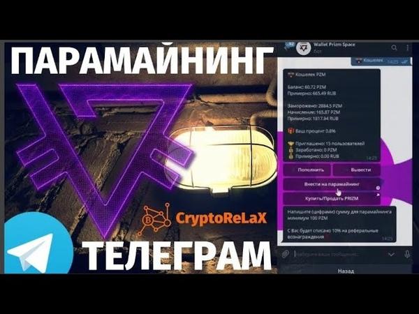 SvetlanaLyulina Space Bot - Все о Вашем Банке печатающим деньги