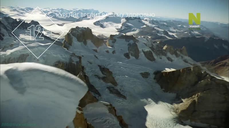 Дикая Латинская Америка 2 Анды Мир в облаках Познавательный природа животные 2012