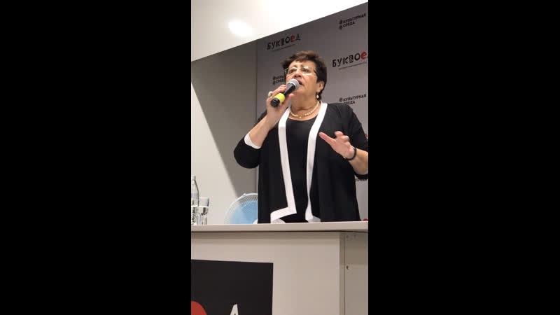Дина Рубина: презентация книги «Ангельский рожок» в Петербурге (1)