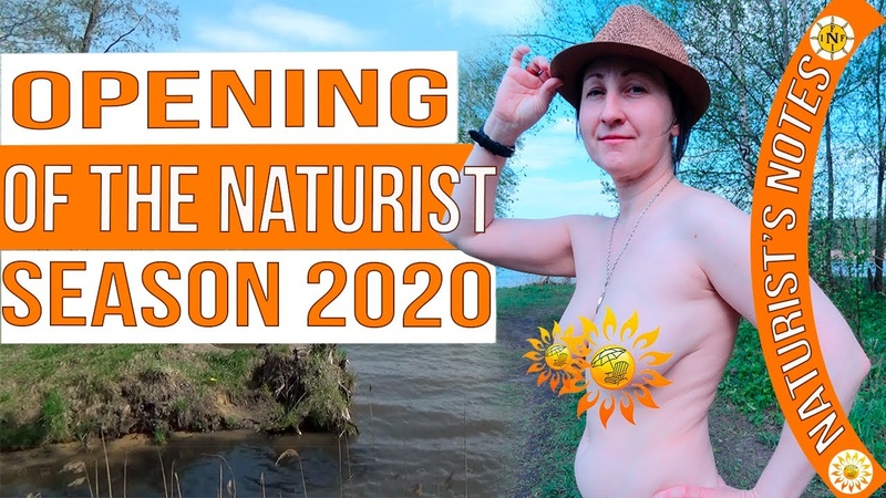 Opening season for naturists 2020 Naturist family Naturist Nudist INF Blogger
