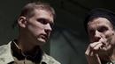 Военная разведка. Западный фронт 1 сезон 2010 серии с 05 по 08
