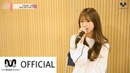 김소희 (Kim So Hee) - QUICK PLAY MUSIC 아끼지마 (Don`t Be Shy)_프라이머리 cover