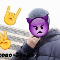 Кирилл Мягков