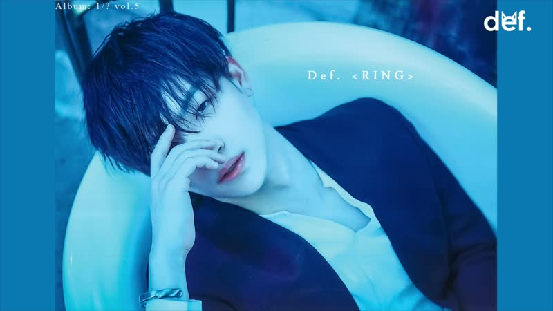 Def. (JB) – RING (рус.саб)