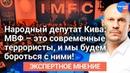 Нардеп Илья Кива объяснил, почему продажа земли – это убийство Украины