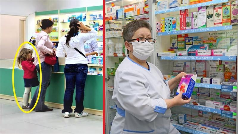 5 летняя Настя зашла в аптеку купить что то для брата Аптекарь опешила узнав что она просит