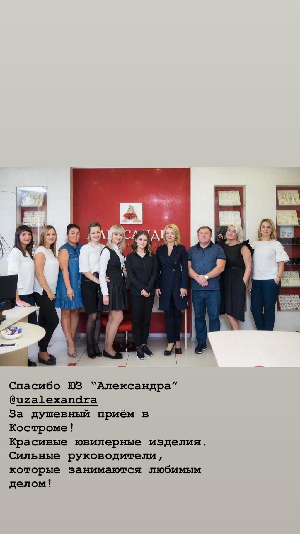Юлия Липницкая - 6 - Страница 31 EkykXeMGyUw