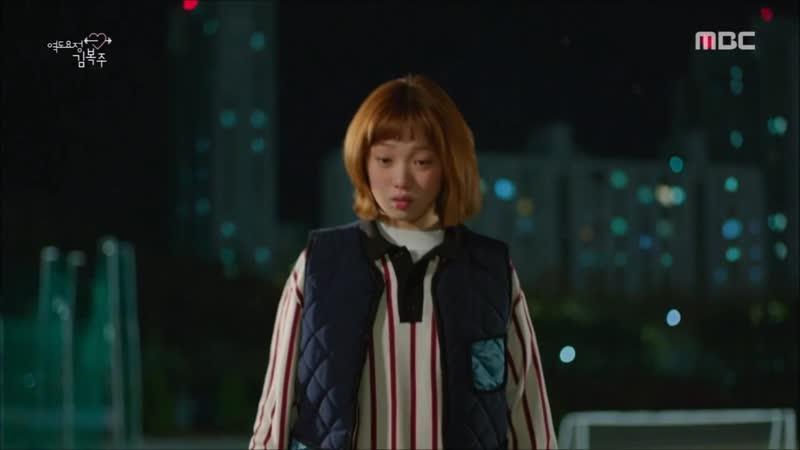 Наживка Фея тяжелой атлетики Ким Бок Джу