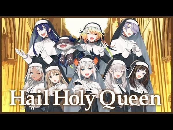 合唱コラボ Hail Holy Queen にじさんじ レヴィ・エリファ