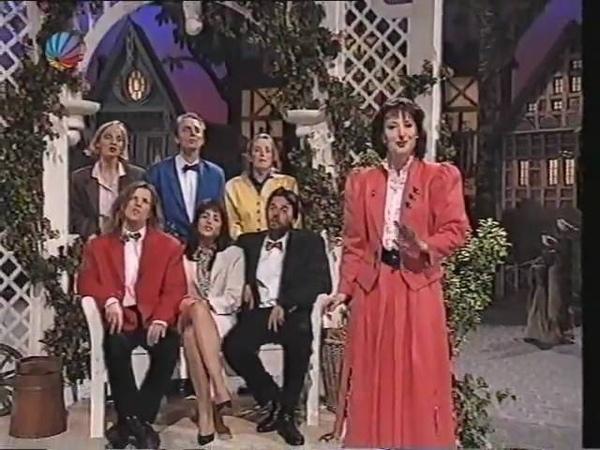 Gaby Albrecht Ein kleines Dankeschön 1995