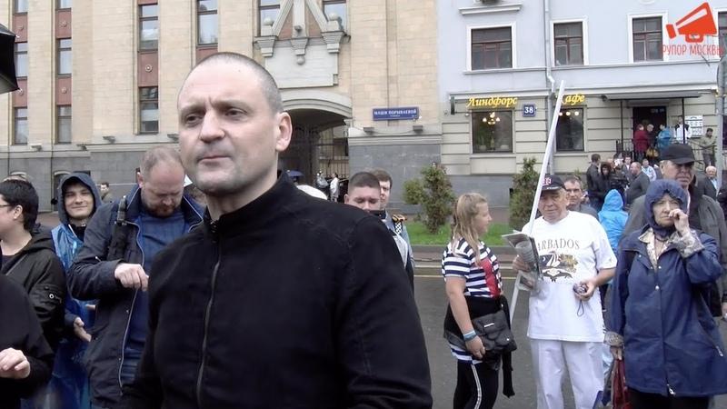 Сергей Удальцов Сегодняшняя акция это подготовка к похоронам партии Единая Россия