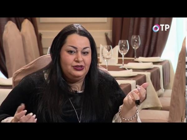 Большое интервью на ОТР Мариам Мерабова 14 02 2017