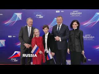 Фрагменты церемонии открытия Детского Евровидения - 2019 (18-11-2019)