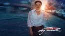 ANIVAR Анивар Без тебя Премьера клипа 2019 фан клип